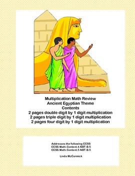 Multiplication Math Review Worksheets Grades 4-5 Ancient E
