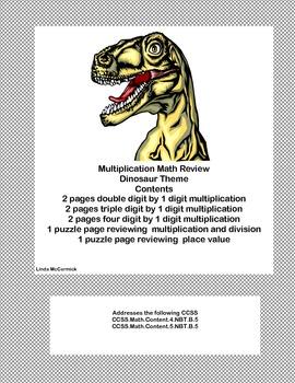 Multiplication Math Review Worksheets Grades 4-5 Dinosaur Theme