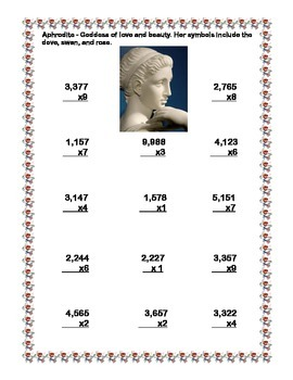 Multiplication Math Review Worksheets Grades 4-5 Greek Myth Themed