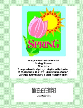 Multiplication Math Review Worksheets Grades 4-5 Spring Theme