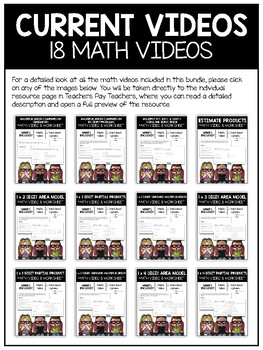 Multiplication Math Video and Worksheet Bundle