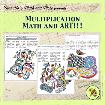 Multiplication Math and ART! 1-12 and More BUNDLE
