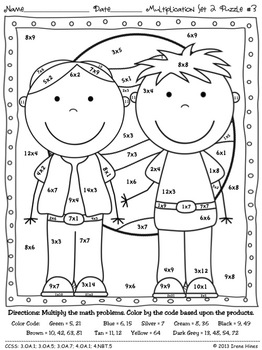 Multiplication May The Facts Be With You 2 ~ Math Puzzle Printables