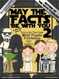 Multiplication May The Facts Be With You 2 ~ Math Puzzle P