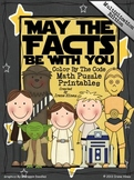 Multiplication May The Facts Be With You ~ Math Puzzle Printables