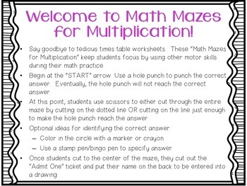 Multiplication Activity for Centers - Math and Motor Skills