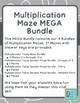 Multiplication Worksheet Mega Bundle