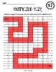 Multiplication Maze x7
