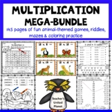 Multiplication Mega-Bundle -- Animal Themed!