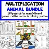 Multiplication Animal Mega-Bundle -- Distance Learning