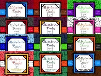 Multiplication Mega Bundle Commutative Property for 1-12 with Visual Models