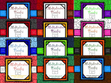 Multiplication Mega Bundle Commutative Property for 1-12 w