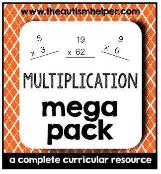 Multiplication Mega Pack {a complete curricular resource}