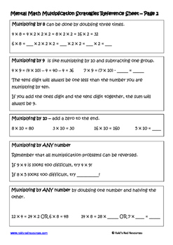 Multiplication Mental Math Strategies Lesson for Interactive Math Notebooks