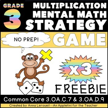 Multiplication Mental Math Strategy Game x3 FREEBIE