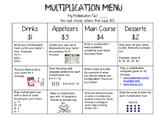 Multiplication Menu