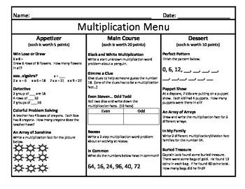 Multiplication Menu 3
