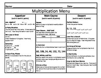 Multiplication Menu 4