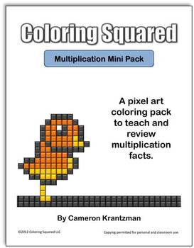 Multiplication Mini Pack