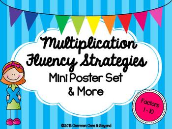 Multiplication Fluency FREEBIE