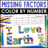 Multiplication Missing Factors Color by Number - Earth Day Themed
