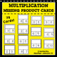 Multiplication Missing Product Cards