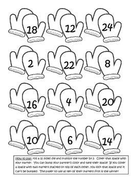 Multiplication Mitten Bump
