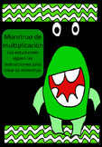 Multiplication Monster in Spanish (Dual Language)