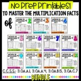 Multiplication Worksheet & Game Practice For Facts 2-12 bundle