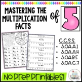 Multiplication Worksheets & Games- Practice For Facts of 5