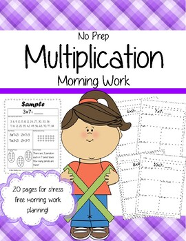 Multiplication Morning Work