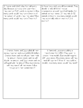 Multiplication Multi-step word problems Version 2