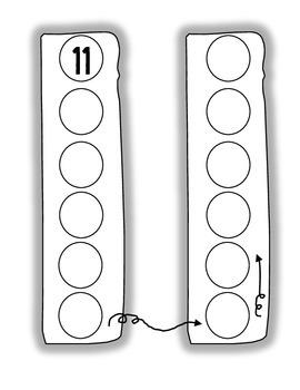 Multiplication Multiples Memory