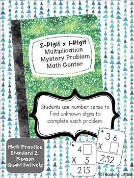 Multiplication Mystery Digit Math Center