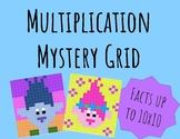 Multiplication Mystery Grid Picture - Practice Fact Fluency up to 10 x 10