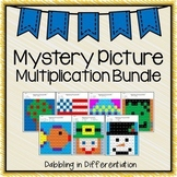 Multiplication Mystery Picture Bundle
