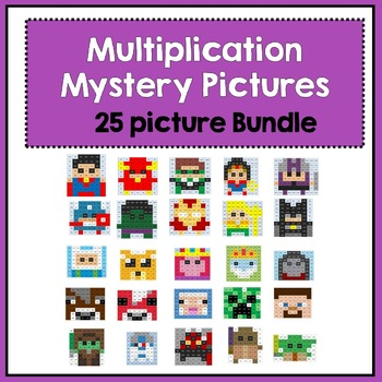 Multiplication Mystery Pictures Bundle 1