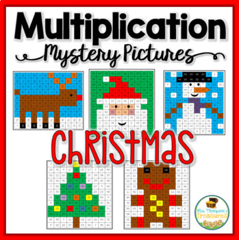 Christmas Multiplication Activities - Mystery Pictures