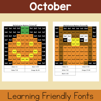 Multiplication Mystery Pictures: Fall Packet