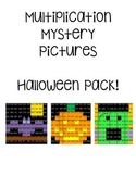 Multiplication Mystery Pictures - Halloween Pack!
