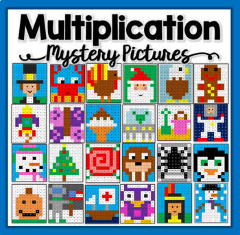 Multiplication Mystery Pictures Math Bundle - Summer & Back to School