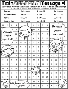 Multiplication Mystery Pictures - Message Math