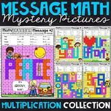 Multiplication Mystery Pictures | Multiplication Color by Number