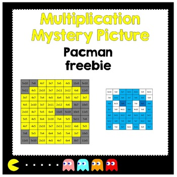 Multiplication Mystery Pictures- Pac man freebie