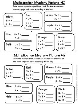 Multiplication Mystery Pictures - Spring/St. Patrick's Day/Easter Pack