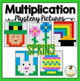 Easter Spring Multiplication Mystery Pictures