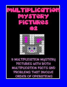 Multiplication Mystery Pictures on a Hundreds Grid #2