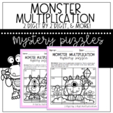 Multiplication Mystery Puzzle