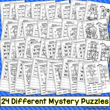 Multiplication Mystery Puzzles