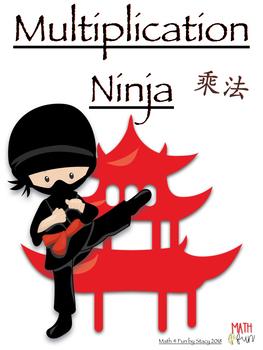 Multiplication Ninja - Game boards